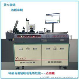 PVC卡激光打码机多少钱一台?找众锦鑫科技13828880386