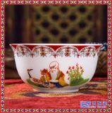 寿碗定制加字  景德镇陶瓷寿碗促销礼品碗