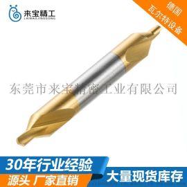 金色中心钻厂家,中心钻角度,中心钻标准尺寸