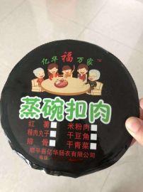 蒸碗扣肉连续封碗真空包装封口机 自动灌装汤汁