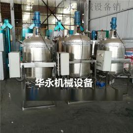 小型食用油精炼设备 核桃花生榨油机