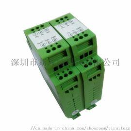 0-10v转0-24V0-3v线性隔离分配转换器