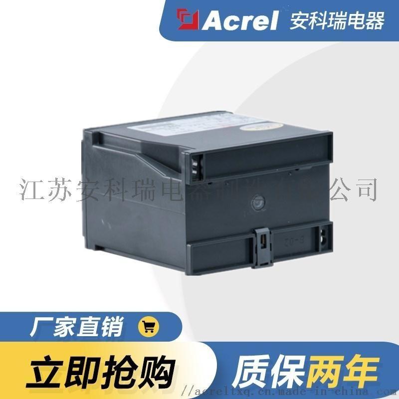 安科瑞 BD-4V3 三相四线电压变送器