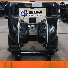 甘肃陇南市潜水泵自吸泵杂质泵屏蔽泵双向气动隔膜泵煤矿专用