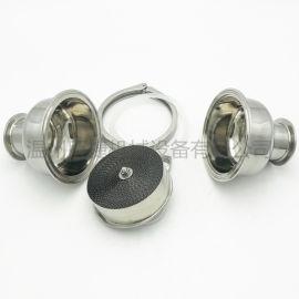 304不锈钢卫生级储罐阻火器 快装卡箍式阻火器