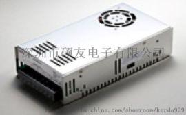 LED防雨电源 FY-400W-12V