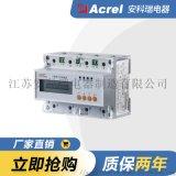 DTSD1352电能表 三相四线电能表哪家好?