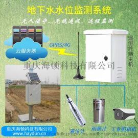 地下水位在线监测系统远程监控信息水位站