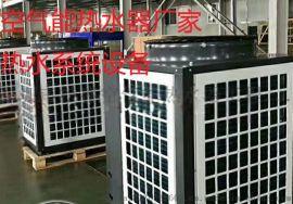 深圳电镀业高温热水器工程空气能产品