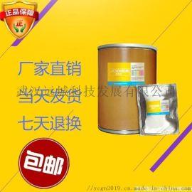 鹽酸環丙沙星原料廠家