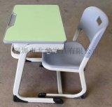 写字板课桌培训椅、学生培训椅、培训桌(折叠桌架)