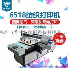 T恤布料雪纺打印机数码直喷印花机来图定制自主创业