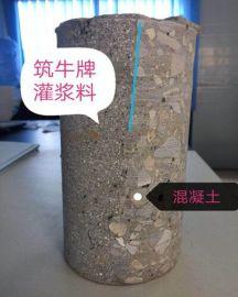 鹿泉高强无收缩灌浆料 通用加固型灌浆料
