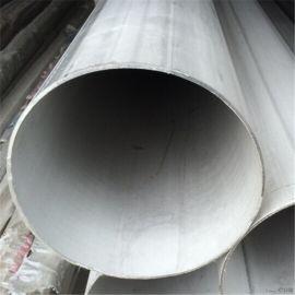 江门常规制品不锈钢304管, 工业用大口径不锈钢管