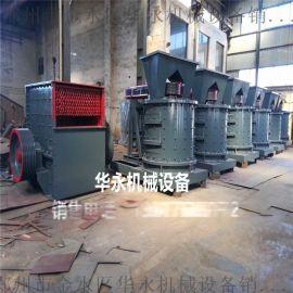 小型石料生产线方箱式制砂机 箱式破碎机