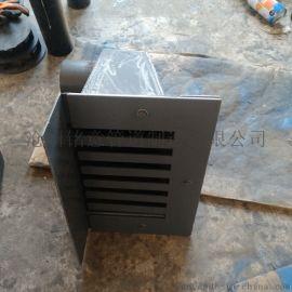 生产09S302侧排雨水斗 钢制侧入式雨水斗