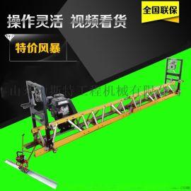 手扶振平尺 公路桥面摊铺整平机 混凝土路面摊铺机