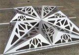 二沙碼頭外掛鋁單板,穿孔三角形鏤空鋁單板