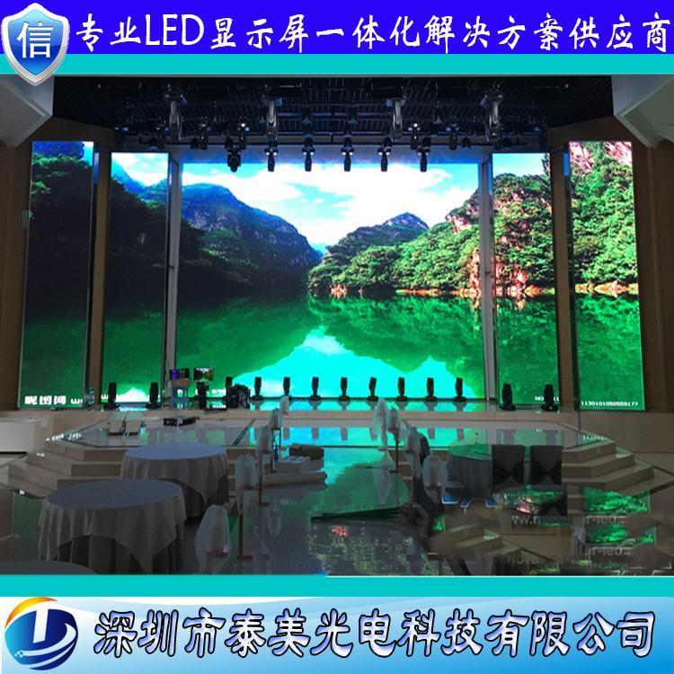 P3.91 P4.81戶外全綵租賃LED顯示屏 舞臺婚禮演出會高清大屏