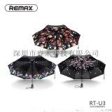 Remax/睿量RT-U3自动开收晴雨两用伞三折伞科技涂层99%紫外线阻隔