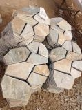 河北恆瑞石材供應  黃色蘑菇石 黃色文化石  黃色碎拼石
