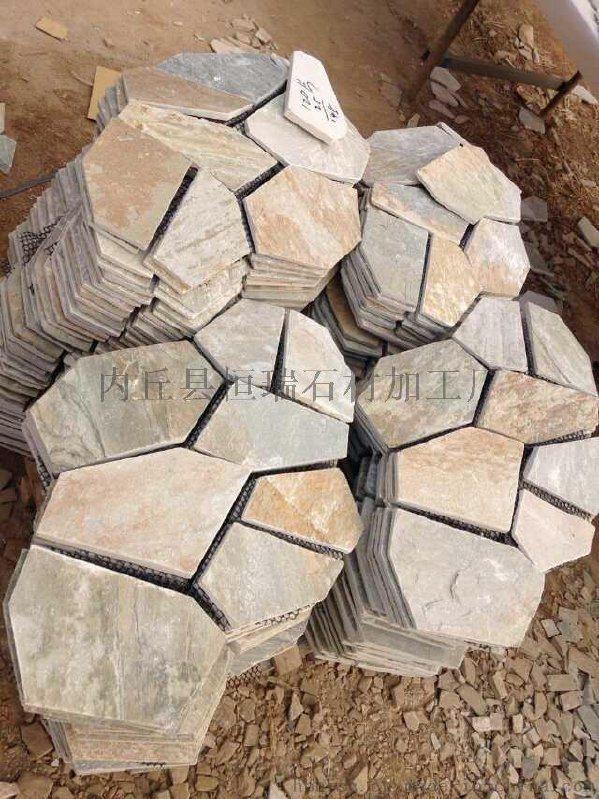 河北恒瑞石材供应  黄色蘑菇石 黄色文化石  黄色碎拼石