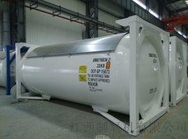 20英尺LPG罐式集装箱
