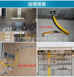 供应四川成都PVC高压燃气管/PVC高压包纱管/PVC高压煤气管