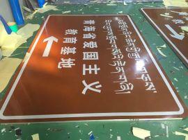 商洛洛南反光标志牌 道路指示牌 交通路牌制作