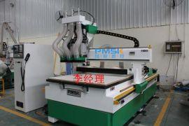 品脉M3三工序数控开料机用于板式家具  定制家具  办公家具的加工