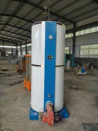 盐城泰州镇江常州小型燃煤蒸汽锅炉 液化气食品加工蒸汽锅炉
