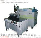 激光焊接机公司 进口激光焊接机  半导体激光焊接机 大功率激光焊接机