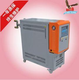镁合金压铸模温机_宏赛模温机_专业模温机厂家直销