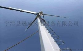 厂家供应 永磁风力发电机 沿海地区   2000W低风速风力发电机
