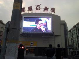 丽江户外P10全彩大屏幕价格和安装方式