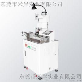 供应米岸CM-D01全自动单头端子机 单头裁线剥皮打端子