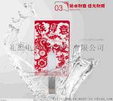 卡片U盤,創意猴年剪紙中國風優盤