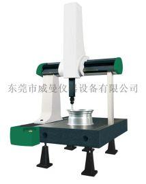 供应全自动三维测量仪 三次元测量机