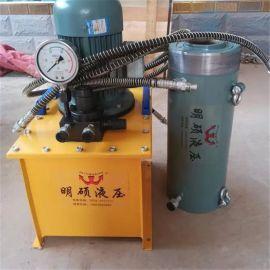 明硕厂家供应大型液压油缸液压缸规格型号耳环式液压千斤顶耐腐蚀