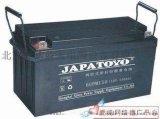 广东东洋JAPATOYO蓄电池12V150AH/6FM150