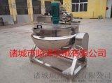 供應不鏽鋼可傾夾層鍋 煮鍋 廠家直銷