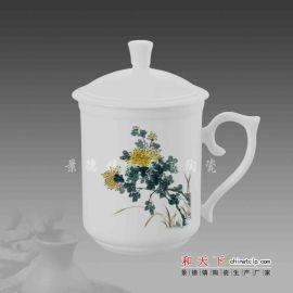 骨质瓷茶杯 集团会议杯 旅游纪念杯定做