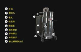 机械厂专用吸尘器WX100/55 三相电吸尘器