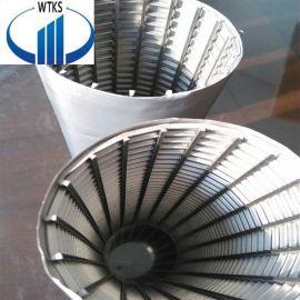 厂家优惠直供不锈钢矿筛网 品质保证