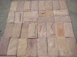 粉砂岩文化石粉砂岩蘑菇石