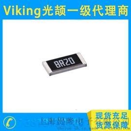 Viking光颉电阻器, AR-A汽车级高精密薄膜芯片电阻