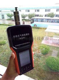 青岛路博多功能LB-CP-VOC气体检测仪