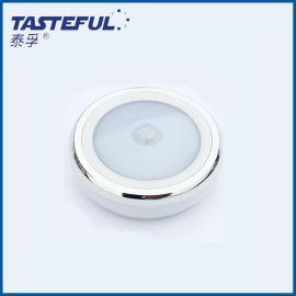 供应新奇特创意礼品LED人体感应灯起夜床头灯节能智能光控小圆灯