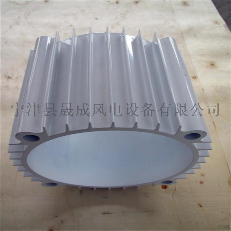 黑龍江晟成家用微型發電機轉讓配方 SC-685