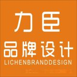 西安南郊北郊logo设计公司|南郊logo设计|北郊logo设计|西郊logo设计